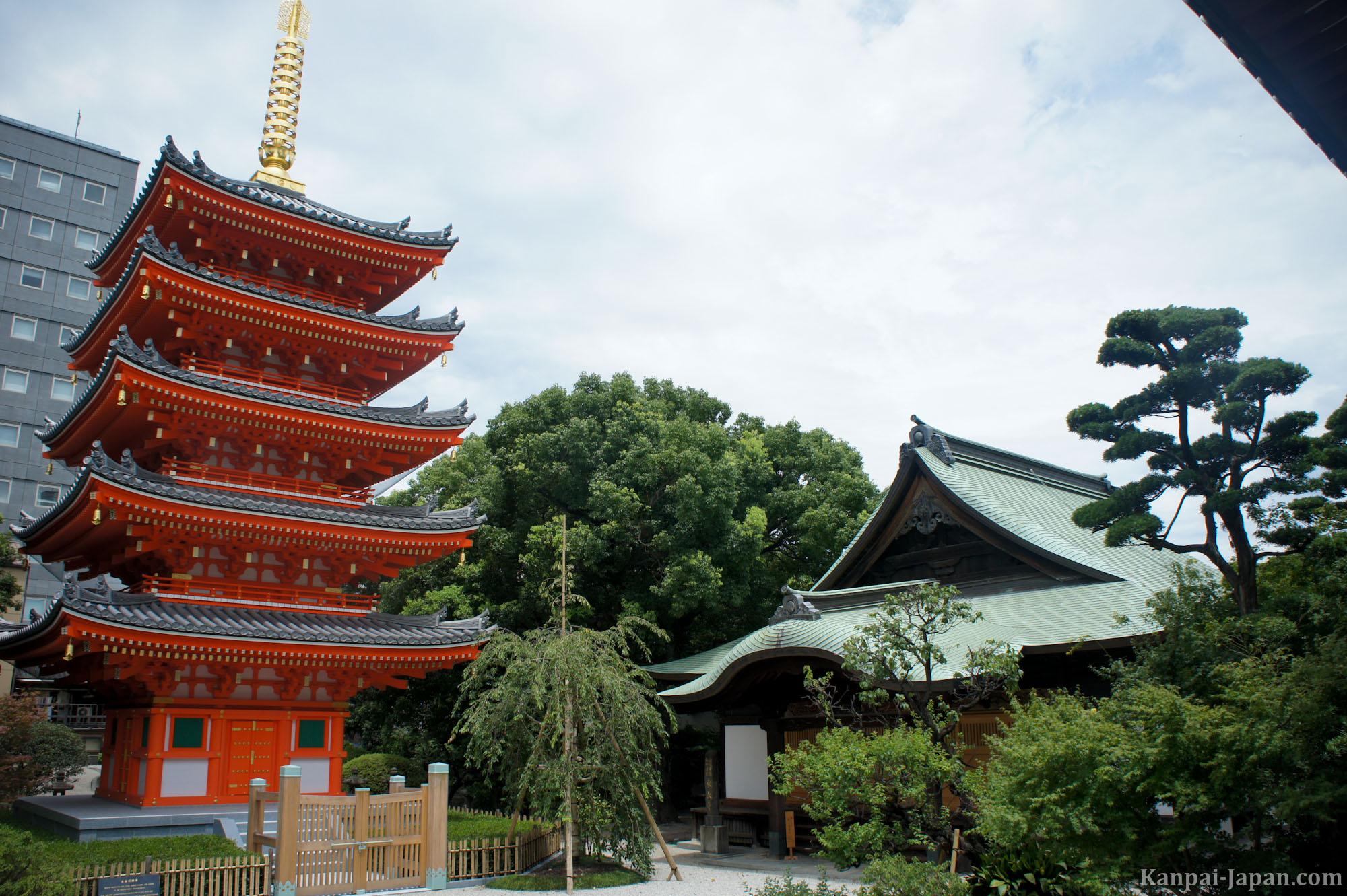 Study Abroad in Saga City Japan Pacific University
